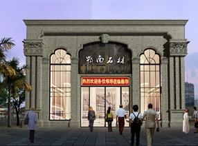 西宁徐总展厅