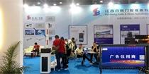 三月钜惠来袭,第23届中国(北京)门控五金展览会开幕
