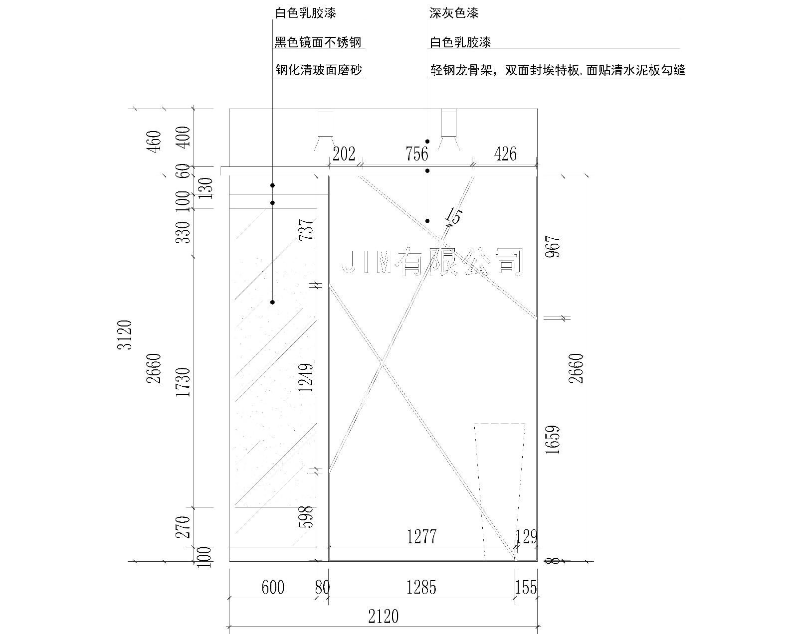 廣州現代工業風辦公室