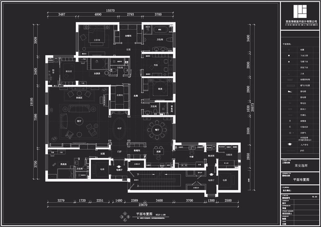 莱安逸辉290  [当代美式]平面图