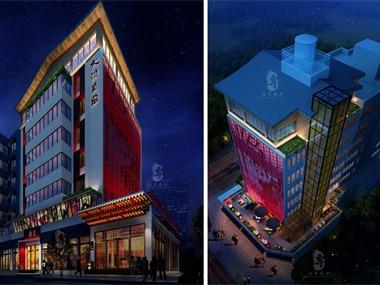 淮南专业酒店设计公司-红专设计|大隐美宿城市酒店