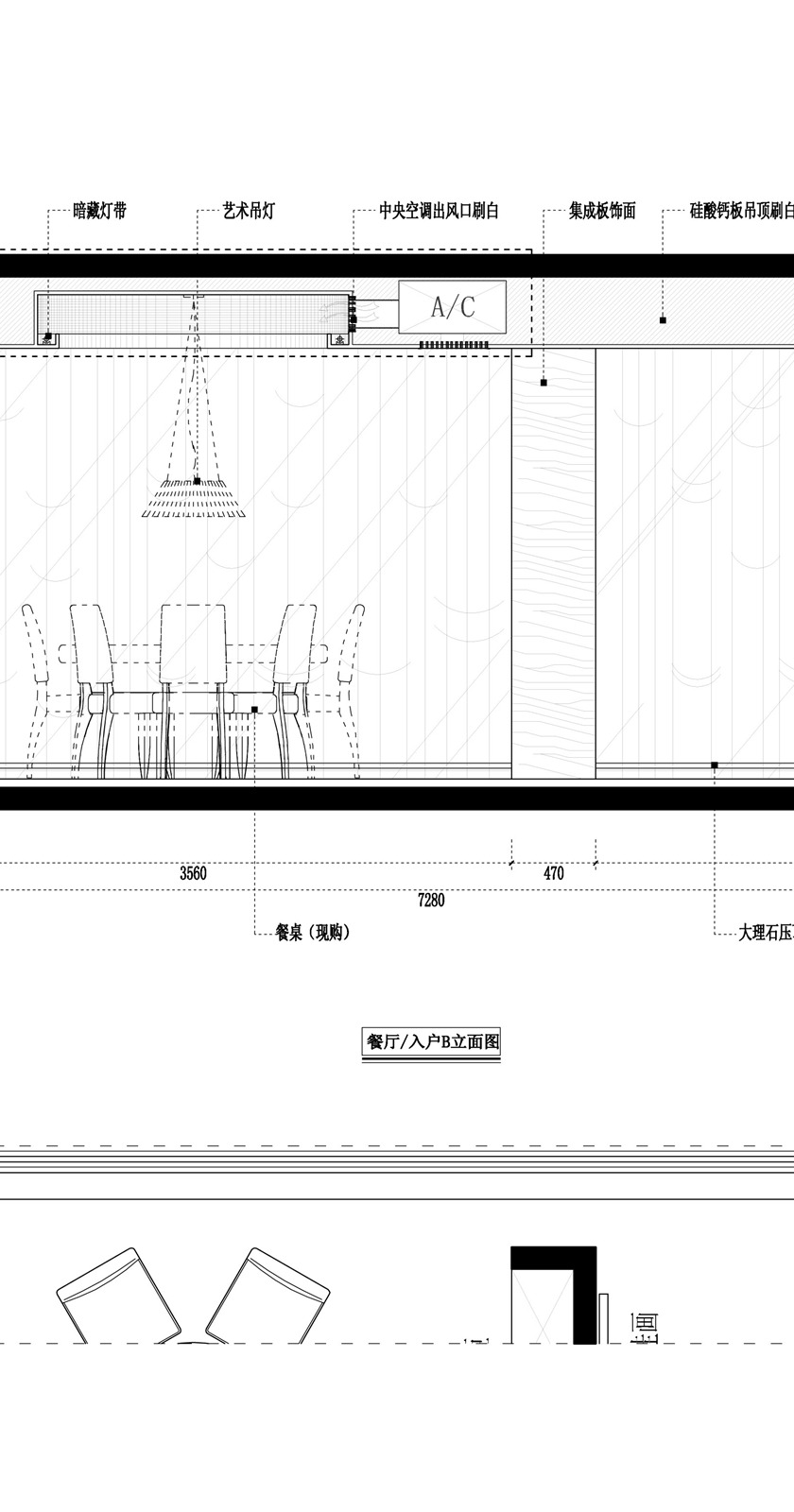 中式平面设计效果图