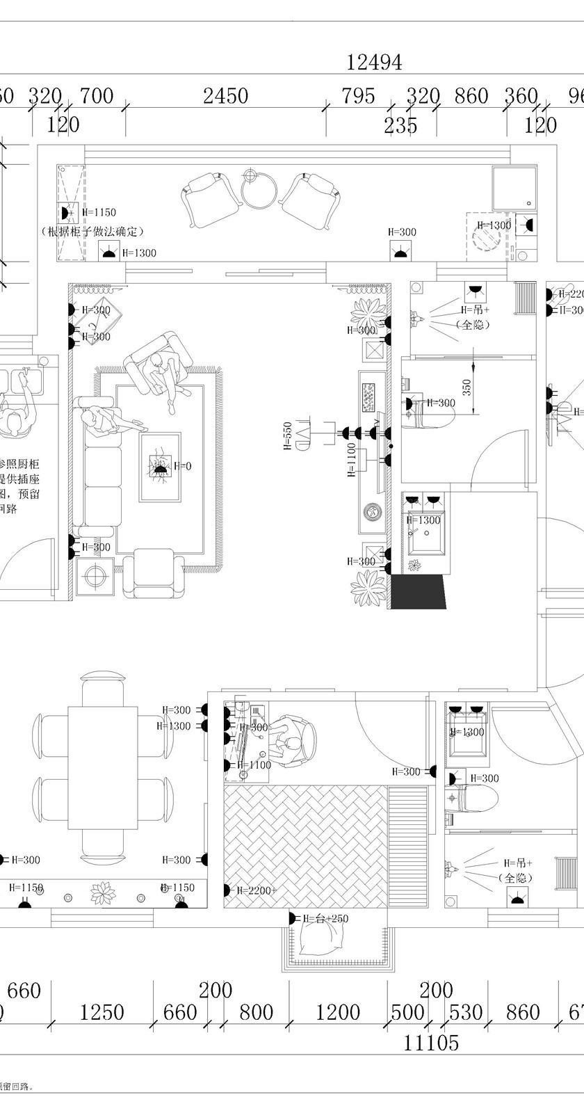 现代家装平面布置图