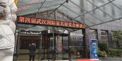 汉产企业集中发力,期待新年集体爆发