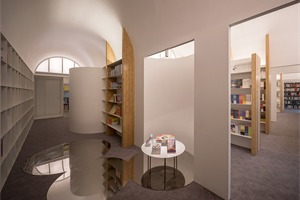 上海陇上书店|你要的书店大概就是这个样子了
